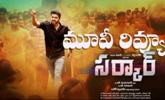 Sarkar Telugu Movie Review