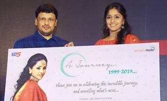 Smita's Jouney Invitation Unveiled