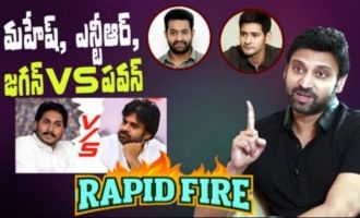 RAPID FIRE - Sumanth about Mahesh Babu