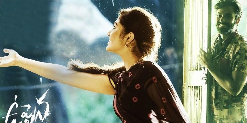'Uppena': Outstanding box-office numbers stun analysts! - Telugu News - IndiaGlitz.com