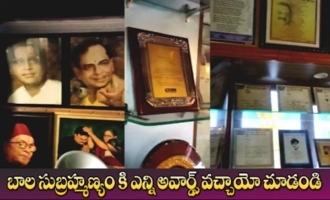SP Balasubrahmanyam Home Tour