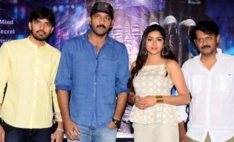 'Special' Movie Trailer Launch