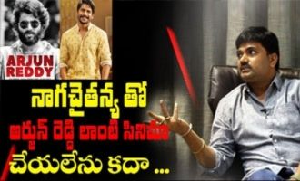 Maruthi interview about Shailaja Reddy Alludu Movie