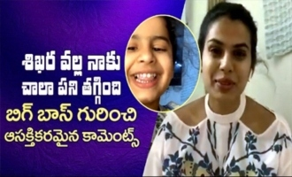 Sravana Bhargavi and Shikara Fun Moments at Home