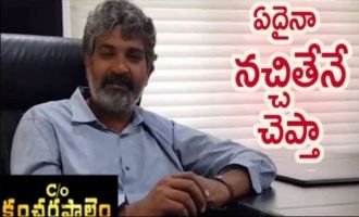 SS Rajamouli recommends Care of Kancharapalem
