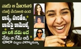 Sreemukhi About Tollywood Stars, lasya, Hariteja, Bhanu
