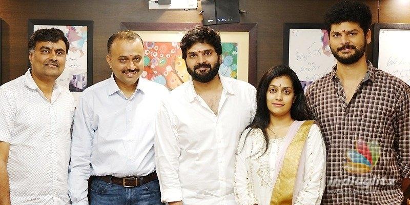 శ్రీవిష్ణు హీరోగా ఎల్.ఎల్.పి చిత్రం ప్రారంభం