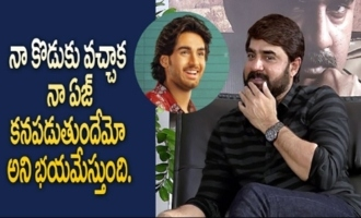 Hero Srikanth About Roshan Meka