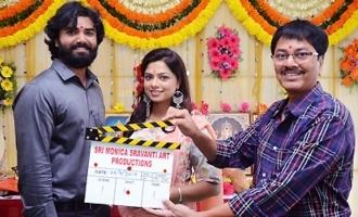 Sri Monica Sravanti Art Productions Movie Launch