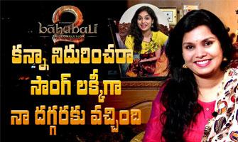 Lucky To Have Sung Kannaa Nidurinchara Song in 'Baahubali 2': T Sreenidhi Interview