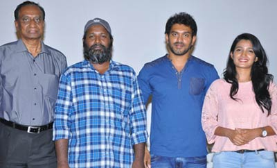 'Sriramudinta Srikrishnudanta' Show Press Meet