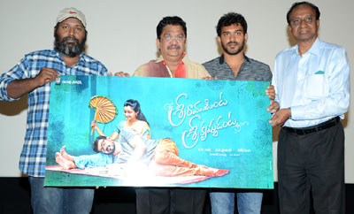 'Sriramudinta Srikrishnudanta' First Look Launch