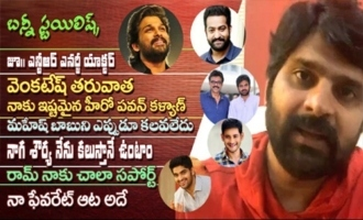 Sri Vishnu Superb Words About Allu Arjun, Jr Ntr, Venkatesh, Mahesh Babu, Pawan Kalyan