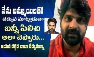 Sri Vishnu Great Words About Allu Arjun's Great Gesture Towards Him