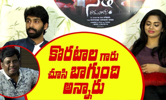 Seetha Ramuni Kosam team Interview