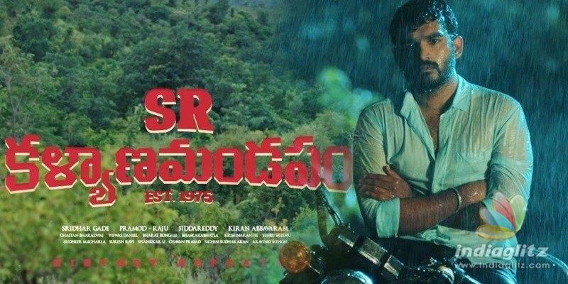 SR Kalyanamandapam Trailer: Father-son sentiment is a strong theme