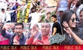 Sarileru Neekevvaru Public Talk @ RTC X Road