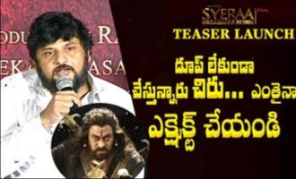 Chiranjeevi has been doing stunts without dupe: Surender Reddy