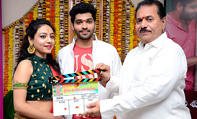 'Sreekaram Shubhakaram Narayaneeyam' Movie Launched