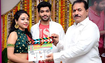 'Sreekaram Shubhakaram Narayaneeyam' Movie Launched