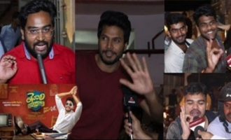 Tenali Ramakrishna BA BL Movie Premiere Show