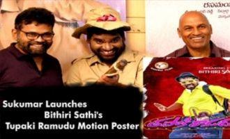 Sukumar Launches Bithiri Sathi's Tupaki Ramudu Motion Poster