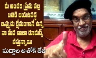 Suddala Ashok Teja Emotional About Rumors