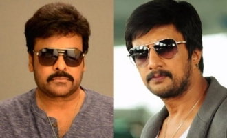 Sudeep's bold comments on Chiranjeevi