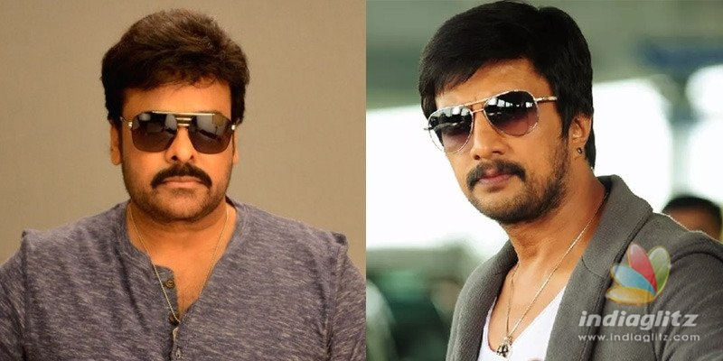 Sudeeps bold comments on Chiranjeevi