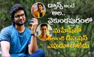 V movie story more than your expectations Babu l Exclusive Interview l Nani l Aditi rao l Nivetha