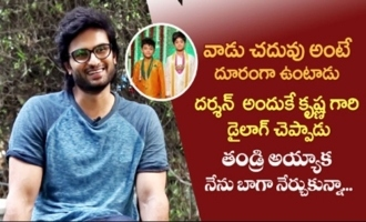 He is Averse to Studies!That's Why Darshan Mouthed : Sudheer Babu