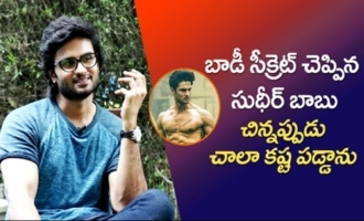 Sudheer Babu shares the secret of his fitnessI struggled a lot as a child : Sudheer Babu | IG Telugu