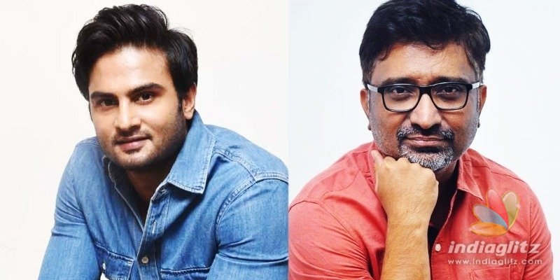 Here is the title of Sudheer Babu-Indragantis romantic drama!