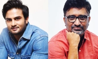 Here is the title of Sudheer Babu-Indraganti's romantic drama!