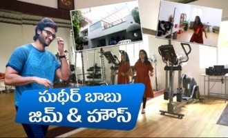 Sudheer Babu Gym And House | Home Workout Videos | Sudheer Babu Body | IndiaGlitz Telugu