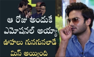 That's why I got emotional, I missed Oohalu Gusagusalade: Sudheer Babu