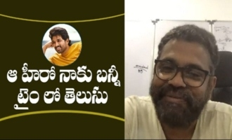 Director Sukumar Interacts With Amaram Akhilam Prema Movie Team