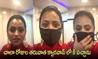 Anchor Suma Kanakala Back To Shootings After Lockdown