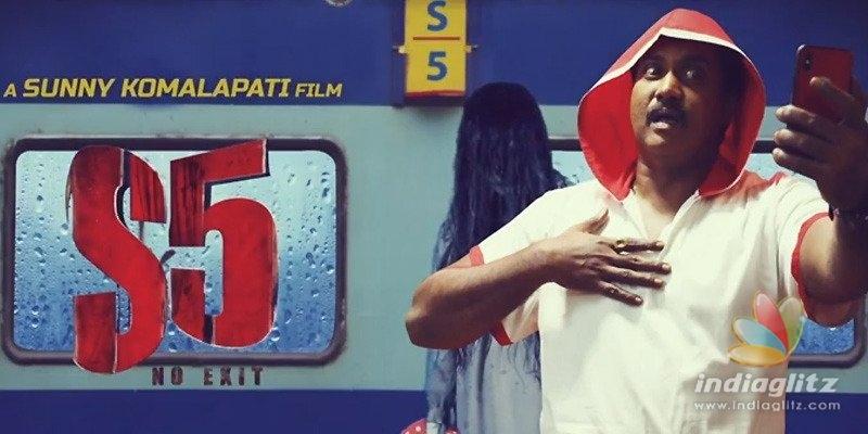 Sunils musical thriller is titled S5