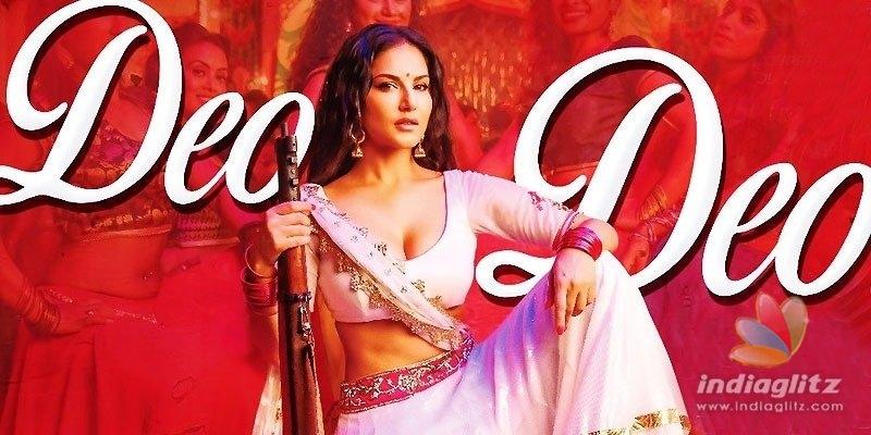 Sunny Leones Deo Deo from Garuda Vega clocks 100M views