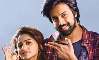 Mega hero's 'Super Machi' done with talkie portions