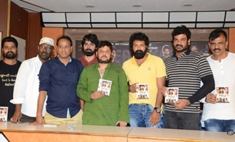 'Super Sketch' Audio Launch