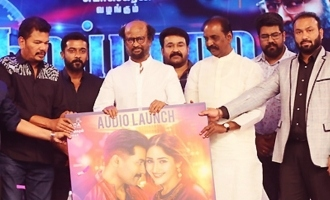 Surya's 'Bandobast' (Kaappaan) Audio Launch