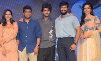 'Suryakantham' Pre Release