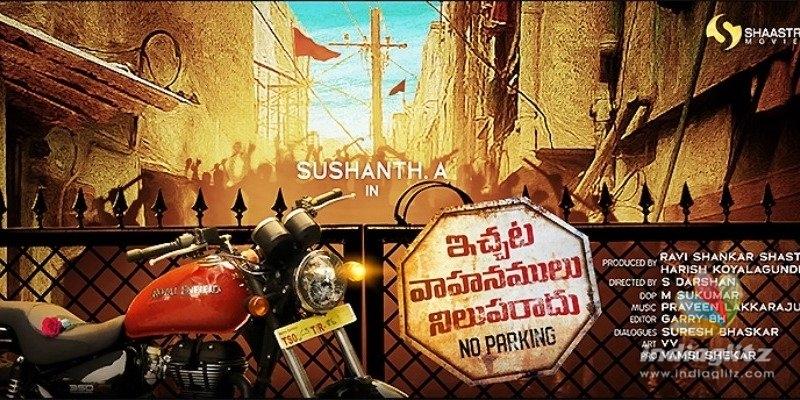 Sushanths next: Ichata Vahanamulu Niluparadu