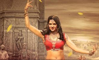 సువర్ణసుందరి నుంచి 'సాహో సార్వ భౌమి' సాంగ్ 28న విడుదల