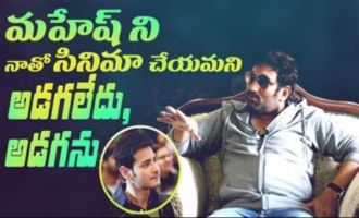 I will not ask Mahesh Babu to do a movie with me