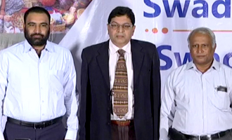 Swadesh Group Press Meet