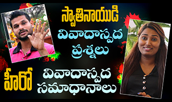 Swathi Naidu's controversial interview with Nene Thopu Nene Thurumu hero