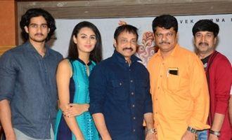 'Swayamvadha' Title Launch